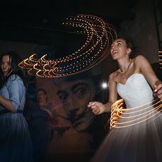 Wedding photographer Anna Sushkova (anich). Photo of 22.11.2018