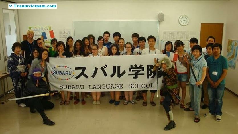 trường nhật ngữ sabaru