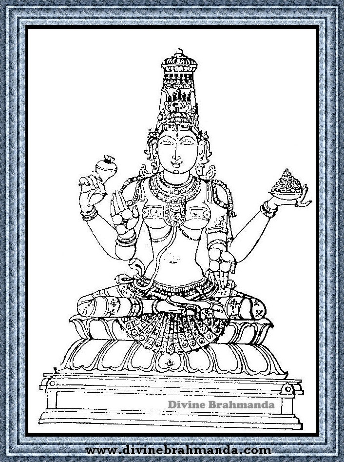 Soundarya Lahari Sloka, Yantra & Goddess For Relief From Debts - 23
