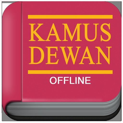 Kamus Bahasa Dewan Offline Apl Di Google Play