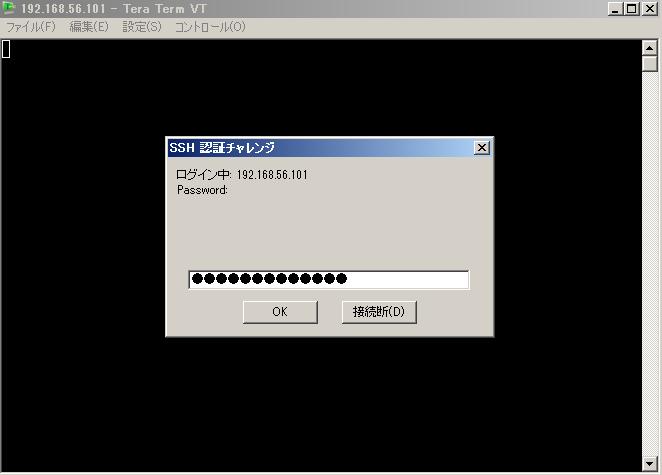 enable_esxi_ssh7.png