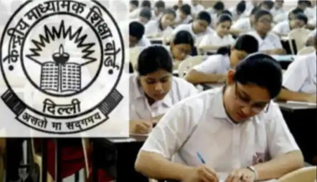 BREAKING: 'CBSE Students Main Information: Don't worry Kovid infection, will be tested again