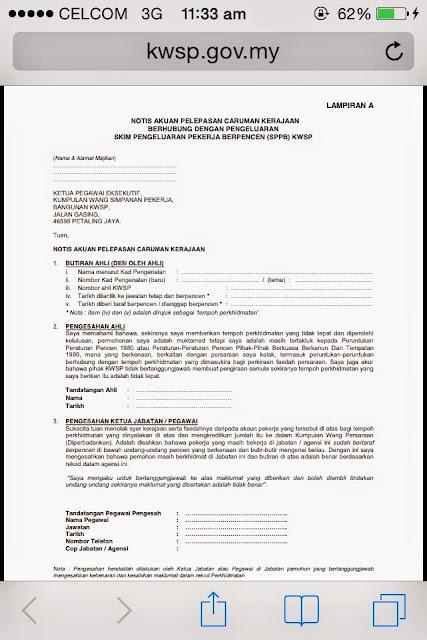 Blog Zaizal Proses Pengeluaran Wang Kwsp Bagi Pekerja Berpencen