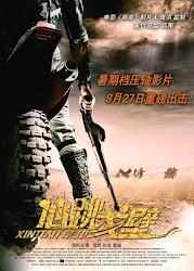 Wild Desert - Sa mạc cuồng loạn