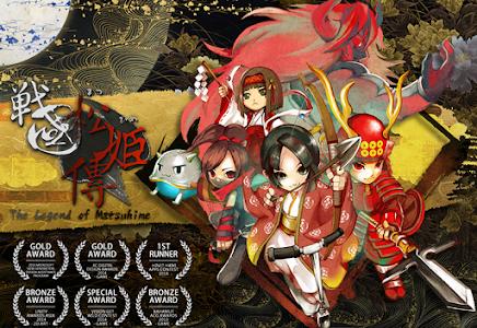 The Legend of Matsuhime screenshot 0