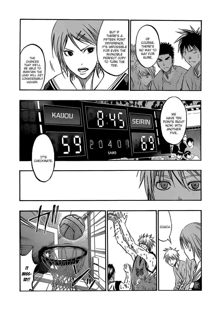 Kuroko no Basket Manga Chapter 195 - Image 07