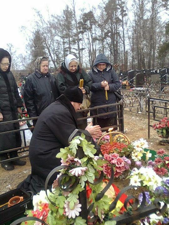 День памяти протоиерея Бориса Цепенникова