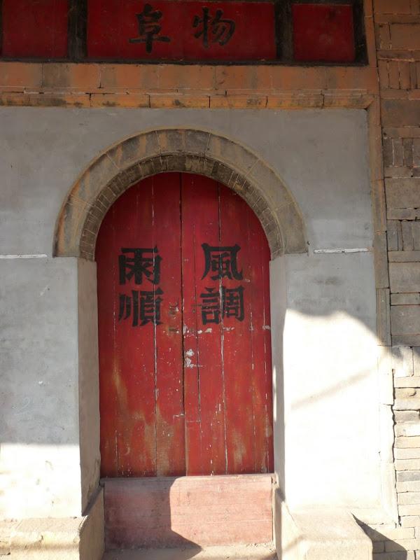 Chine .Fujian.Xiamen.Gulangyu island. Wuhi shan .A - P1030007.JPG