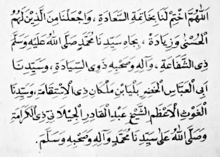 Amalkan Doa Ini Agar Mendapatkan Husnul Khatimah