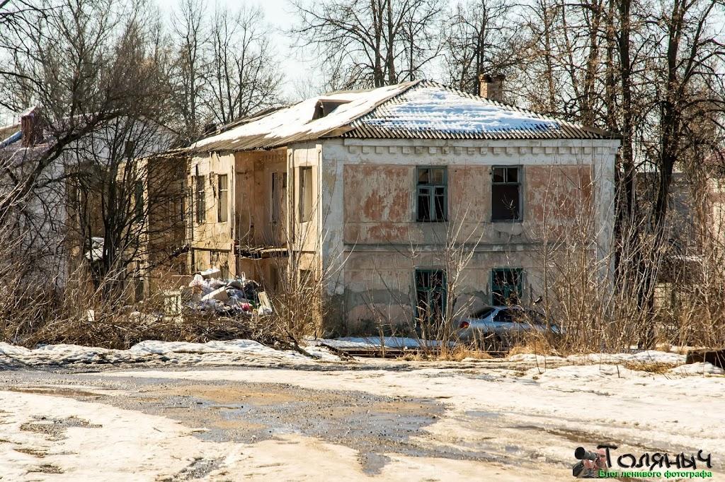 Ясногорск. Ветхое жилье, попавшее под программу