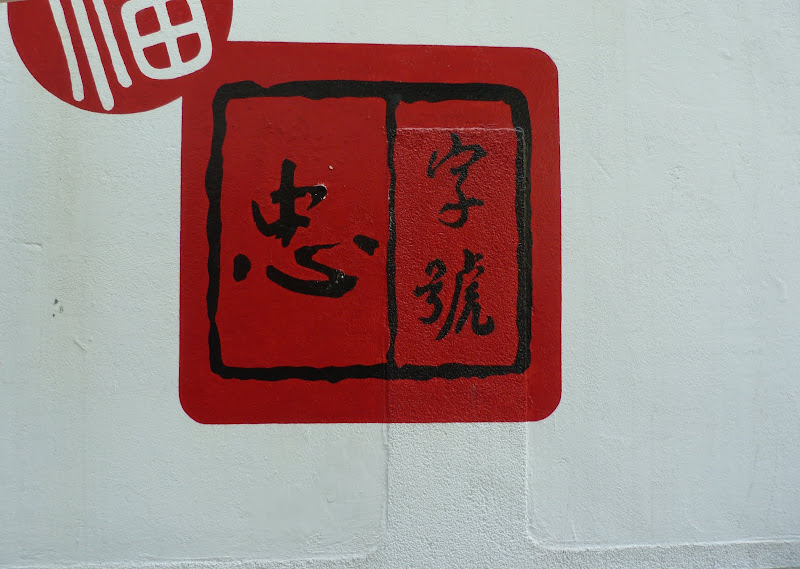 TAIWAN  Taipei - P1260103.JPG