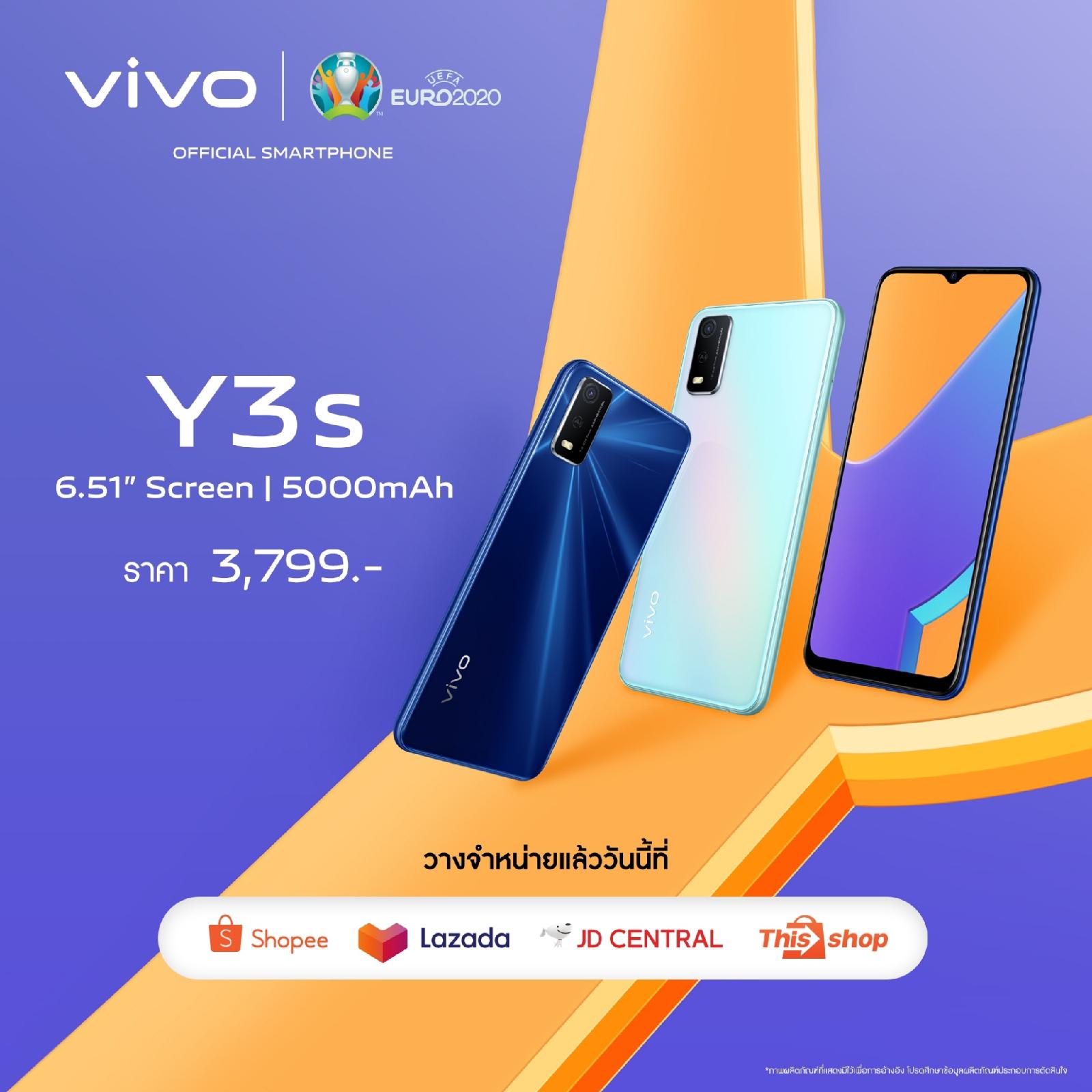 vivo ส่งสมาร์ตโฟน Y3s รุ่นเล็กสเปกแน่นรับแคมเปญ 6.6 พร้อมบุกทุกช่องทางออนไลน์ในราคาเพียง 3,799 บาท!