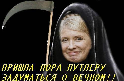 Заявления, сделанные Тимошенко, не соответствуют ситуации, которая сложилась на политсовете партии, - источники - Цензор.НЕТ 6548