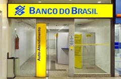 deposito-no-caixa-eletronico-banco-do-brasil