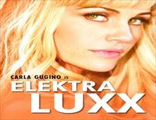 مشاهدة فيلم Elektra Luxx