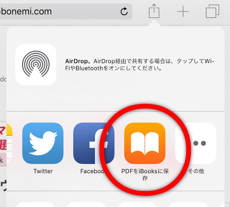 https://lh3.googleusercontent.com/-m7kwPUx4OkM/VfvzCI-hKGI/AAAAAAAAmcQ/HFz3klRDBC0/s800-Ic42/iOS-9-Safari-PDF_02.jpg