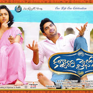 kalyana vaibhogame Movie Posters