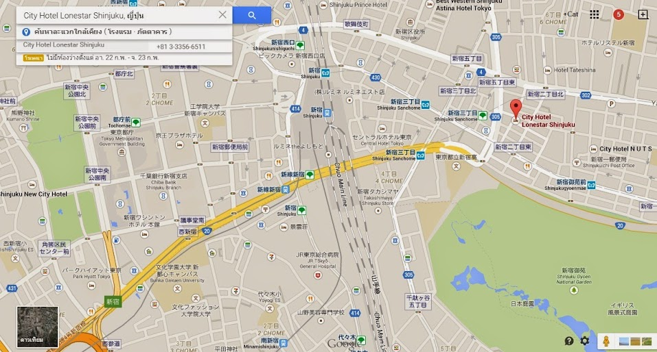 City hotel lonestar shinjuku-ที่พัก ญี่ปุ่น ซากุระ-แนะนำ ที่พัก ญี่ปุ่น-เที่ยวญี่ปุ่น-เที่ยวญี่ปุ่นด้วยตัวเอง