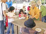 豊川稲荷 春季大祭(豊年祈願祭)