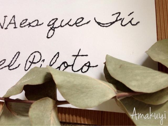 Falsa-caligrafía-lamina-inspiradora-bordada