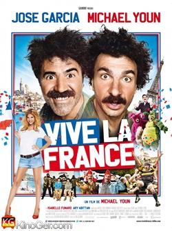 Vive la France - Gesprengt wird später (2013)