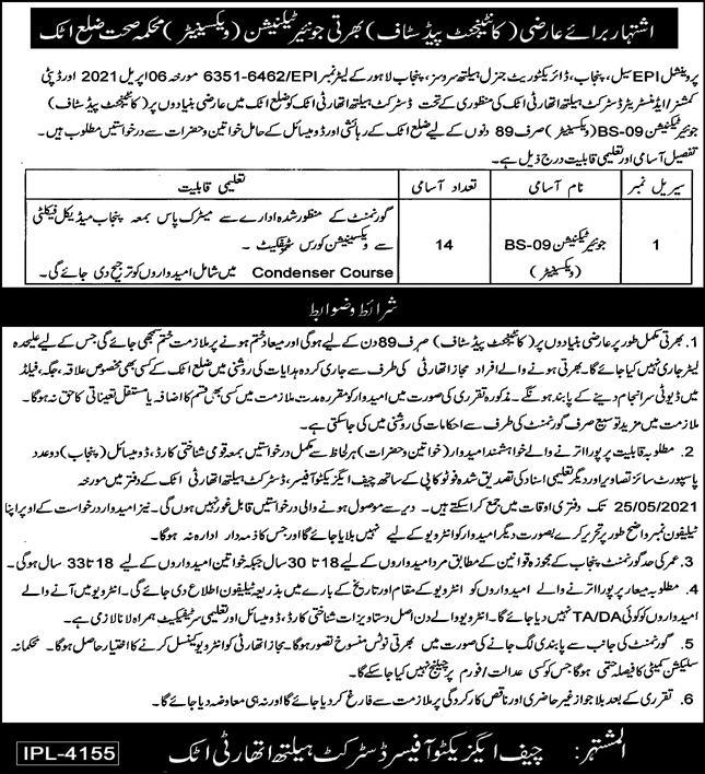 This page is about Punjab Health Department District Attock Jobs May 2021 Latest Advertisment. Punjab Health Department District Attock invites applications for the posts announced on a contact / permanent basis from suitable candidates for the following positions such as Junior Technician (Vaccinator). These vacancies are published in Express Newspaper, one of the best News paper of Pakistan. This advertisement has pulibhsed on 06 May 2021 and Last Date to apply is 25 May 2021.