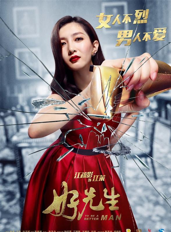 Maggie Jiang Shuying China Actor