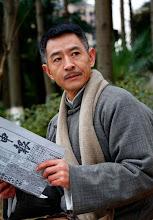 Guo Xiaofeng  Actor