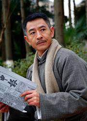 Guo Xiaofeng China Actor