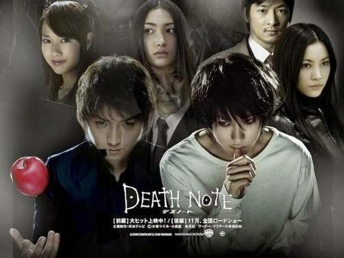 電影:《死亡筆記本》松山研一、藤原龍也主演
