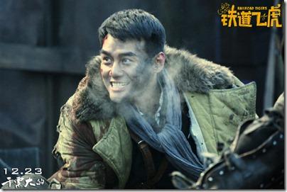 Railroad Tiger 鐵道飛虎 - Wangkai 王凱 - 范川 14
