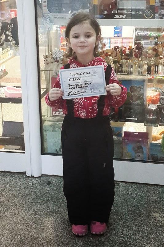 Эрика с дипломом