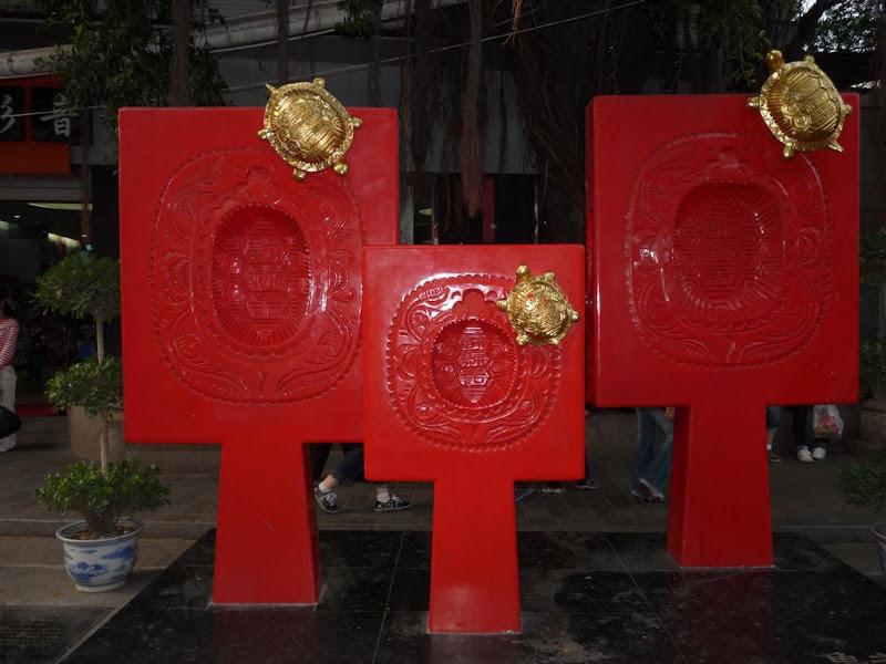 Xiamen.������������������������'���������