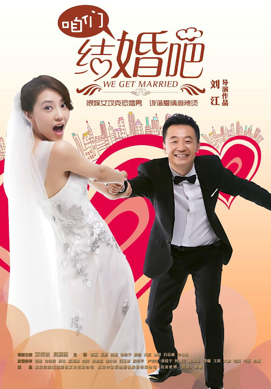 Marry Me China Drama