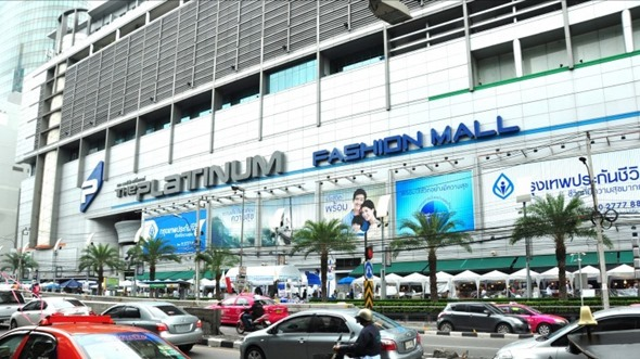 Platinum-Mall-Bangkok