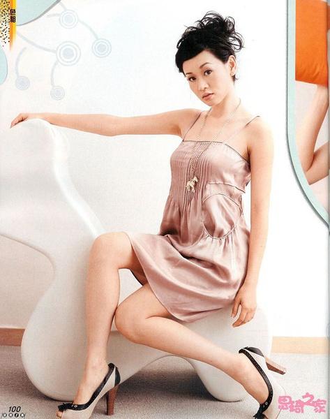 Shirley Yeung Sze-ki China Actor