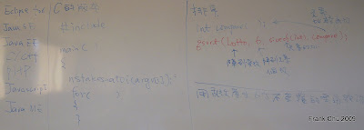 C版本的樂透號碼產生程式