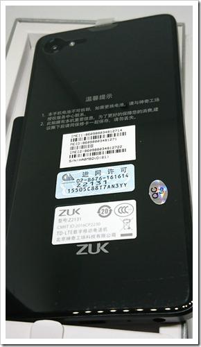 DSC 1227 thumb%25255B2%25255D - 【スマホ/モバイル/ガジェット】「ZUK Z2」スマホレビュー。Snapdragon 820を搭載した最新ハイエンド&超絶コスパスマートフォン! 【iPhone6Sより軽量&サクサク】