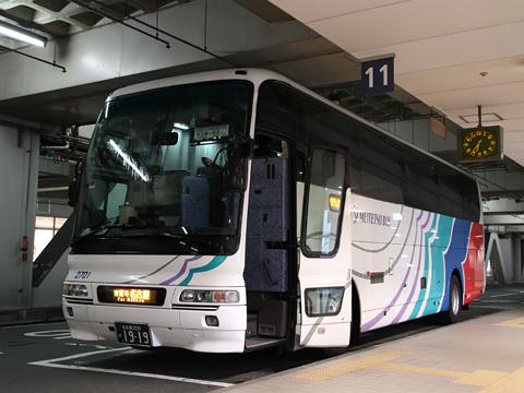 名鉄バス「青葉号」 2701 名鉄BC到着 その1
