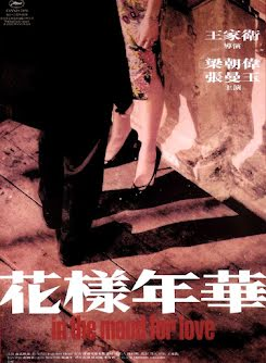 Deseando amar - Dut yeung nin wa - In the Mood for Love (2000)