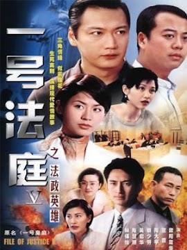 Hồ Sơ Công Lý 4 (SCTV9)