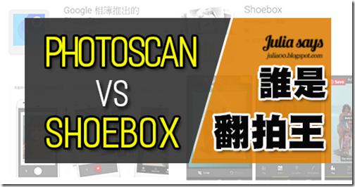 photoscan00