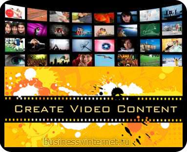 видеоконтент на блог помогает продвижению блога