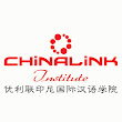 CHINALINK PLUIT JUNCTION HEAD OFFICE