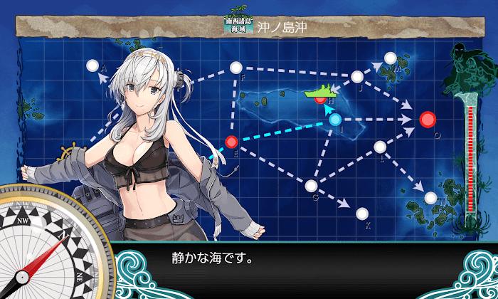 艦これ_2期_2-5_008.png