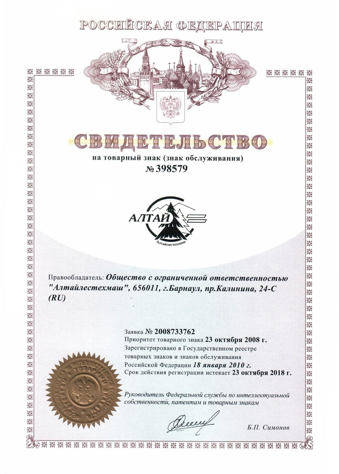 отзовик ру официальный сайт москва
