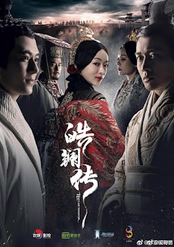 Hạo Lan Truyện (SCTV9)