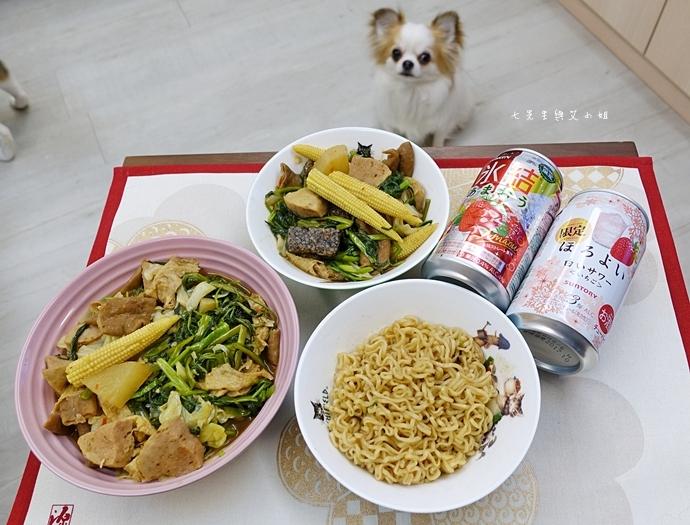 8 原滷味 新莊四維夜市美食