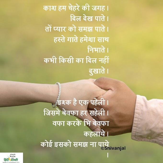 Pyaar, Prem, Ishq, Dil, Preet, Premika Photo