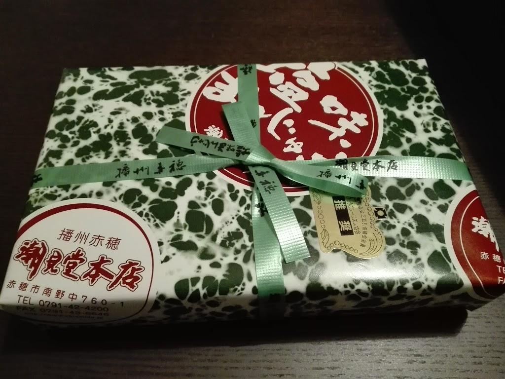 shiomimanju